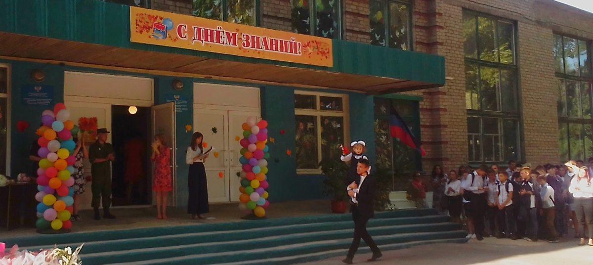"""Официальный сайт МОУ г. Горловки """"Школа № 40 с предоставлением дошкольного образования"""""""